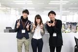 アディッシュ株式会社 福岡センター(ソーシャルアプリサポート)(adsf_sas)のアルバイト