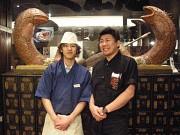 魚匠 五反田店のアルバイト情報