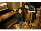 天地旬鮮 八吉 浜松町店のアルバイト