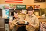 デンバープレミアム イオンモール鶴見緑地店(学生・フリーター)のアルバイト