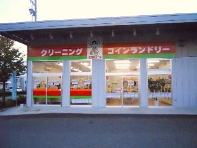 ホームクリーニング 丸山町店のアルバイト情報