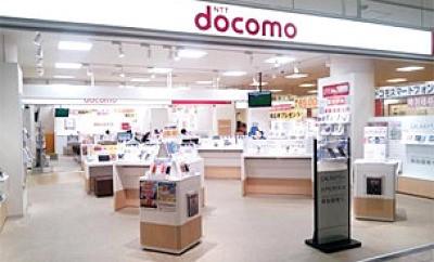 ドコモショップ 七尾店のアルバイト情報