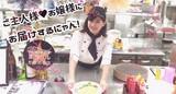 めいどりーみん 大阪日本橋オタロード店(キッチン)のアルバイト