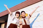 ココス 穴水店[5833]のアルバイト情報
