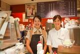 ベックスコーヒーショップ 川口店のアルバイト