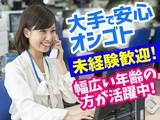 佐川急便株式会社 南大阪営業所(コールセンタースタッフ)のアルバイト