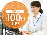 佐川急便株式会社 矢板営業所(一般事務)のアルバイト