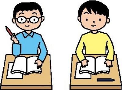 家庭教師のコーソー 北海道江別市のアルバイト情報