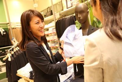 ORIHICA MARK IS 静岡店(20代~30代向け)のアルバイト情報