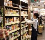 わくわく広場 ららぽーと磐田店のアルバイト情報