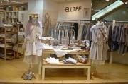 ELLIFE 豊田店のアルバイト情報