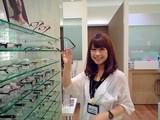 メガネの三城 鳥取南店のアルバイト
