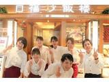 口福炒飯楼 新宿ミロード店のアルバイト