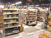 食彩工房パル店のアルバイト情報