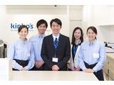 キンコーズ・東梅田店のアルバイト