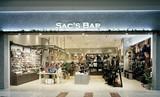 SAC'S BAR 青海店(株式会社サックスバーホールディングス)のアルバイト
