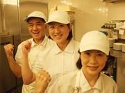 株式会社ニューセントラルサービスグランドハイアット東京事業所のイメージ