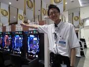 ニラク 須賀川店のアルバイト情報