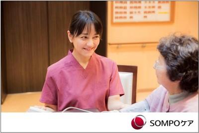 SOMPOケア ラヴィーレ調布_S-051(看護スタッフパート)/n07065018ag2のアルバイト情報