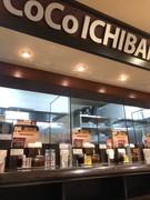 カレーハウスCoCo壱番屋 中央区本町4丁目店のアルバイト情報