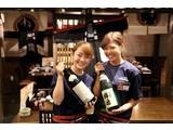 さかなや道場 名古屋太閤通口店 c0603のアルバイト