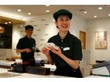吉野家 浅草中央店のアルバイト