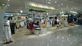 ロペピクニック イオンモール旭川駅前店(株式会社タス)のアルバイト