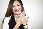 ビックマーチワン 古河店のアルバイト情報