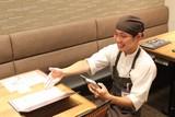旬菜創作ビュッフェ露菴(ろあん)福山南蔵王店(ホール)のアルバイト