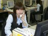 アースサポート 横浜(事務)のアルバイト