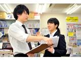 湘南ゼミナール 久里浜教室のアルバイト