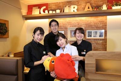 ガスト 三笠店<017981>のアルバイト情報