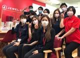 ジュエルカフェ 湘南とうきゅう店のアルバイト