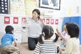 株式会社ベネッセコーポレーション 自宅・外部会場教室 名古屋市緑区エリアのアルバイト