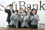ソフトバンク 飯田橋のアルバイト