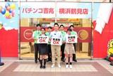 吉兆 横浜鶴見店のアルバイト