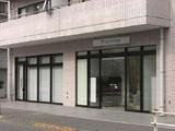セントケア 経堂デイサービスセンター(正社員)のアルバイト