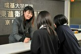 東進 近江八幡駅北口校のアルバイト