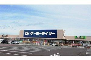 ケーヨーデイツー 富士吉田店(一般アルバイト)・販売・ファッション・レンタルのアルバイト・バイト詳細