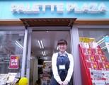 パレットプラザ 目白店(フリーター)のアルバイト
