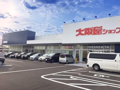 大阪屋ショップ アプリオ店のアルバイト情報