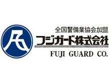 フジガード株式会社 名古屋営業所のアルバイト