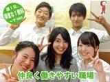 栄光ゼミナール(集団授業講師) 浅草橋校のアルバイト