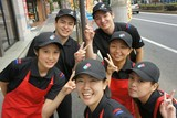 ドミノ・ピザ 西尾花ノ木町店のアルバイト