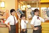 華屋与兵衛 片平店のアルバイト