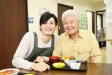愛の家都市型軽費老人ホーム世田谷鎌田 ケアスタッフ(有期雇用社員)のアルバイト
