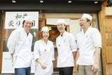 立食い焼肉 治郎丸 秋葉原店(ホール)のアルバイト
