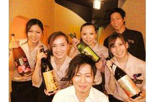 未経験者でも大歓迎!&荻窪駅すぐ!『みんなの笑顔とやる気を評価します!』