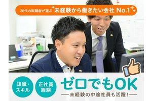 株式会社ワールドコーポレーション(岸和田市エリア1)/tv・工事スタッフ、オフィス系、CADオペレーターのアルバイト・バイト詳細