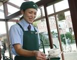 モスバーガー 新潟大学前店[2002]のアルバイト